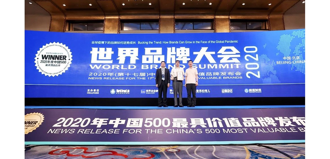 Linglong Tire at 2020 World Brand Summit